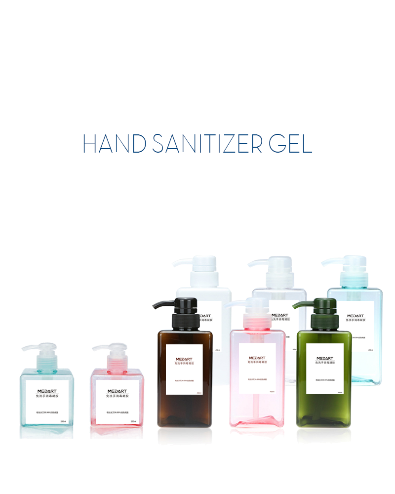 Instant Hand Sanitizer Gel| Chengdu Medart Medical Scientific|Couplant|Disinfection gel|Disinfection products