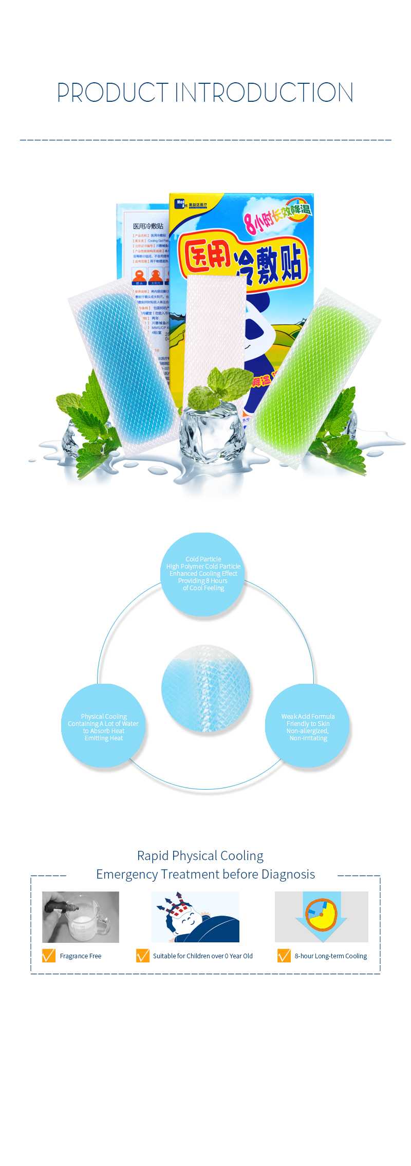 Medical cold compress| Chengdu Medart Medical Scientific|Couplant|Disinfection gel|Disinfection products