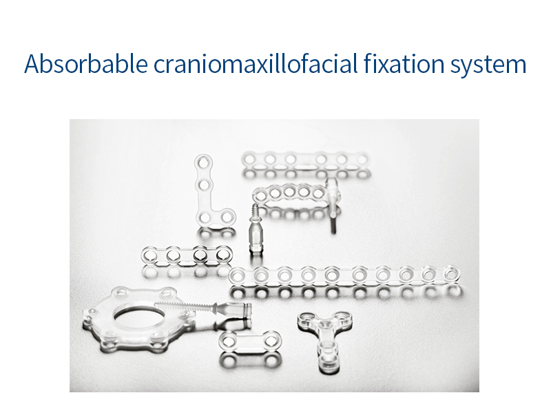 Absorbable Craniomaxillofacial Fixation System| Chengdu Medart Medical Scientific|Couplant|Disinfection gel|Disinfection products